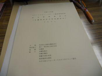 CIMG0076.JPG