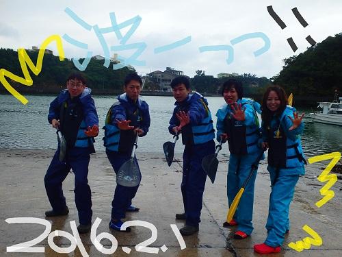 P2010096.JPG